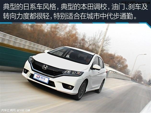 汽车江湖网哥瑞>奔奔哥瑞五一全国最低北京价格最低价v汽车3长安本田mini拉杆图片