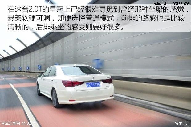 2016款丰田皇冠最低价售全国丰田皇冠现车优惠9万高清图片
