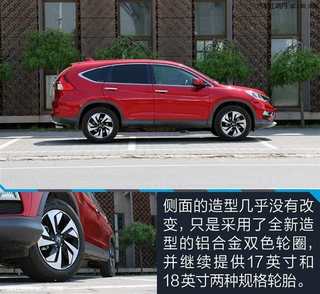 2016款本田CRV北京最低价现金直降8万 售全国高清图片
