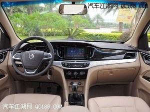 2016款 寶駿730 細節-寶駿730五一哪里價格最低 北京全國最低價 優惠高清圖片