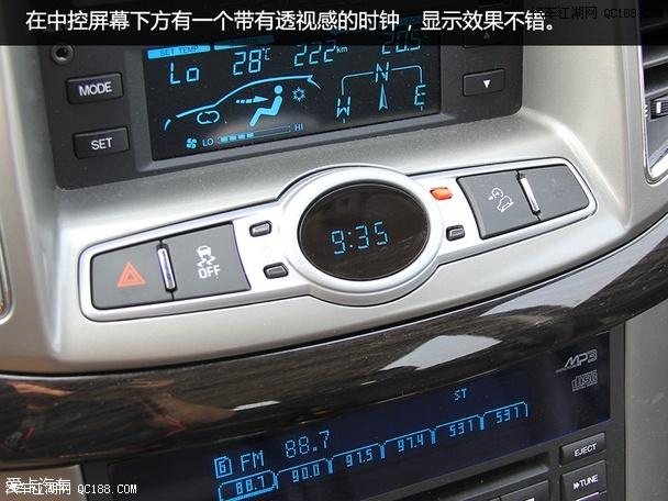 雪佛兰科帕奇2016款2.4自动挡两驱城市版5座最低多少钱高清图片