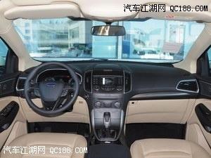 福特锐界五一哪里价格最低 北京全国最低价 优惠4万高清图片