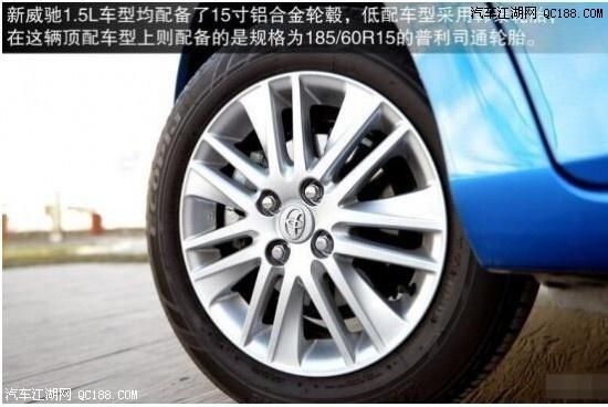 2016款丰田威驰五一车展促销价最高优惠3.5万高清图片