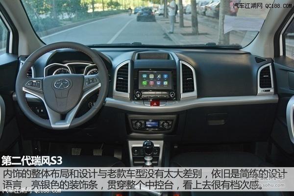 江淮瑞风S3北京最新报价 S3多少钱 报价 图片高清图片