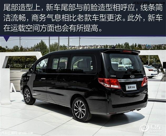 江淮瑞风七座商务车 江淮瑞风m4江淮商务最新车型高清图片