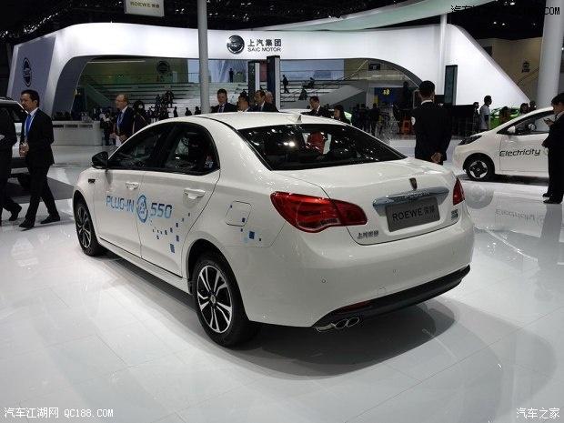 荣威e550北京现车销售最高优惠12万高清图片