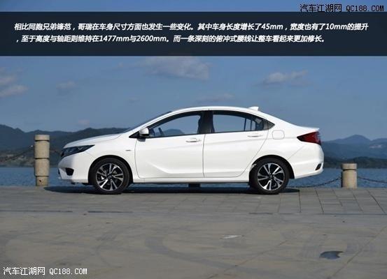 本田哥瑞五一优惠3万元新款车型震撼耀世优利欧拆方向盘图片