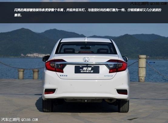 本田哥瑞五一优惠3万元新款车型震撼耀世3.5l探险者图片