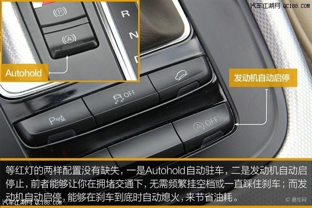 1996年,奥迪为了和奔驰、宝马竞争,推出了入门紧凑型轿车A3。而随着全新第三代A3的到来,奥迪毫无疑问的在这个细分市场中再次走到了奔驰和宝马的前面。年轻动感的外形,精致豪华的内饰,以及出色的动力总成,奥迪A3的亮点非常之多。此外,最重要的是在原来的基础上推出了三厢版本。要知道,在这个级别中三厢A3并没有直接的竞争对手,而国内消费者对于三厢车型的喜好,就不需要过多的介绍了,我们也只能再次感叹奥迪对于国内市场把握,非常的准确和到位。  之前只有进口版才搭配了1.