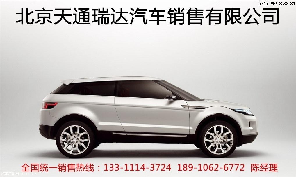 【起亚K2多少钱 起亚K2优惠多少钱_北京天通瑞达汽车销售有限公司高清图片