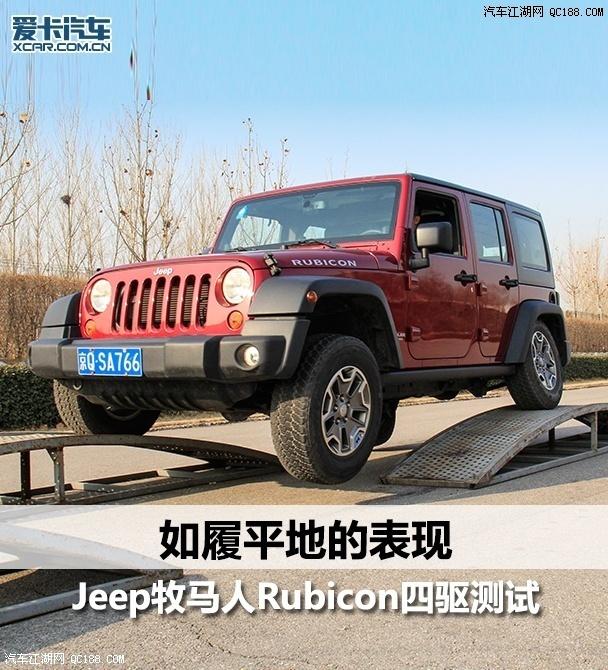 北京吉普suv全部车型 牧马人2.8t促销高清图片