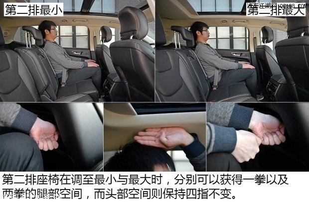 北京福特锐界低价促销 现金直降 全系降价10万高清图片