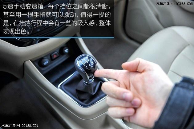 宝骏730使用说明书最新报价及图片宝骏730最高优惠3万高清图片