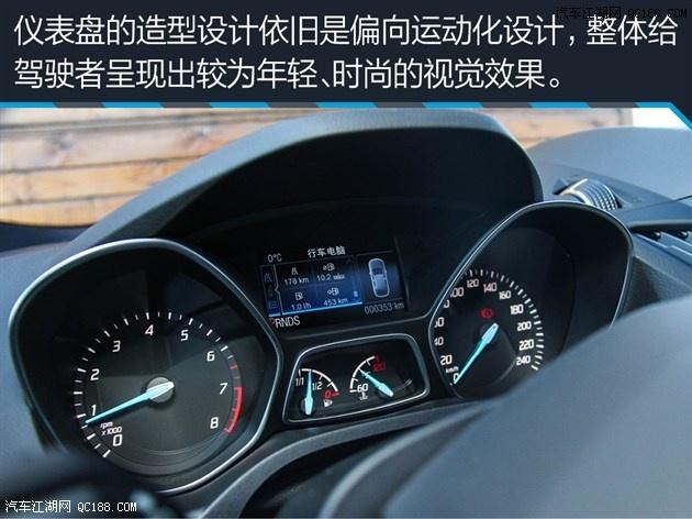 北京中汽鸿业汽车销售有限公司】_汽车江湖网-福特翼虎自动挡多少高清图片