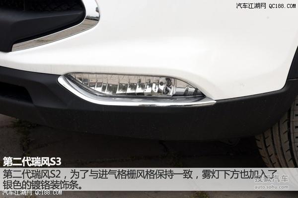 【江淮瑞风S3北京现车优惠3万瑞风S3有什么优点瑞风S3】_汽车江湖网高清图片
