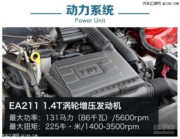 大众朗逸更换了EA211发动机4月冲榜销量TOP1高清图片