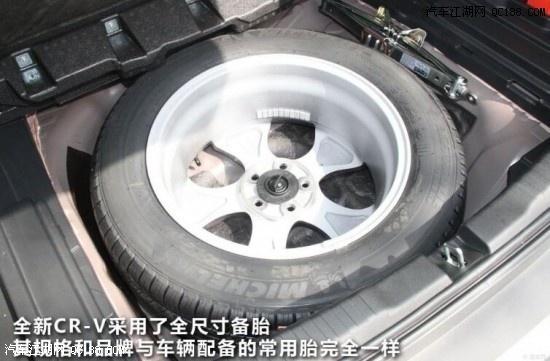 名称:北京顺捷嘉业汽车销售有限公司 类型:综合经销商 经营: 电话:17710561559  --> 网址:http://dealer.qc188.com/1719/ 地址:北京市北七家定泗路路西189号