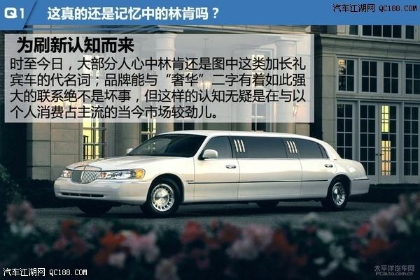 林肯MKC 进口 北京4S店最高优惠11万林肯MKC 进口 办齐要多少试驾