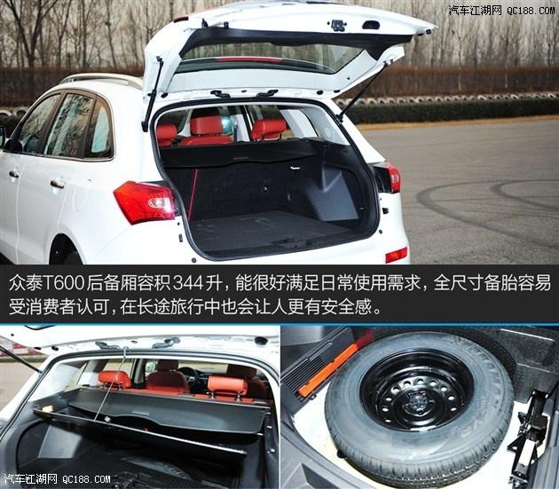 2016款众泰T600最新报价 新众泰T600最高优惠3万高清图片