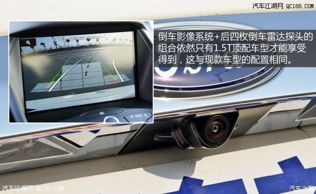 2016款福特翼虎现车报价最高优惠5万裸车价高清图片