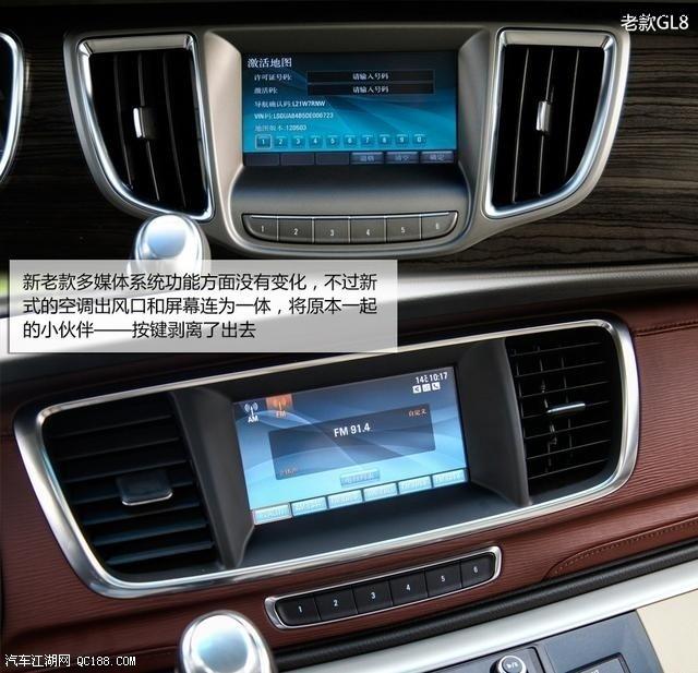 别克GL8新款最新报价别克4S店最高优惠8万别克GL8试驾视频高清图片