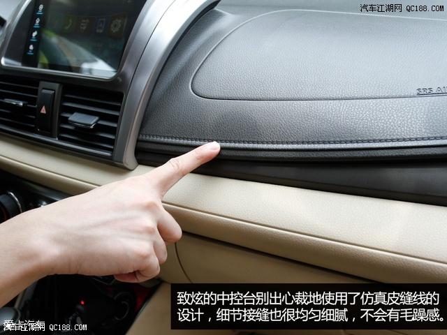丰田致炫最高优惠3万 现车到店现车可选可上牌高清图片