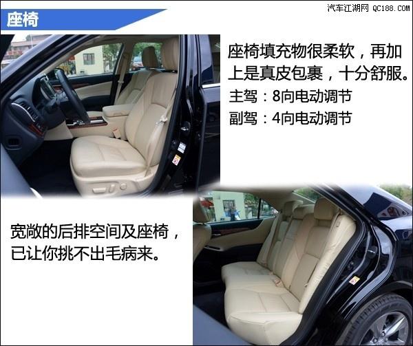 新丰田皇冠配置及耗油 2016款丰田皇冠降价7万高清图片