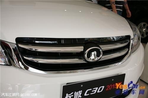 """2015款长城C30的进气格栅在老款双横线镀铬条的基础上增加了""""U""""高清图片"""