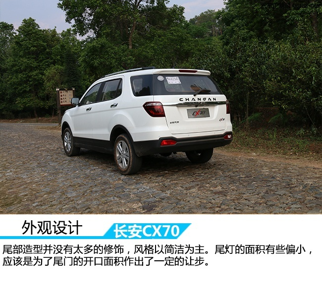 端午特惠长安CX70现车北京最低价现车全国优惠3万最低高清图片