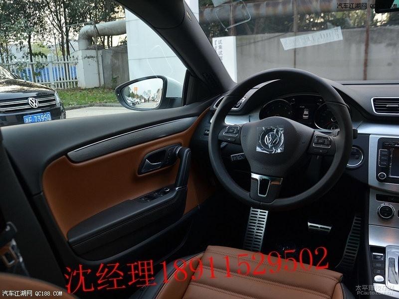 【大众CC活动6月大促销最高优惠10万元】_汽车江湖网-大众CC活动6高清图片