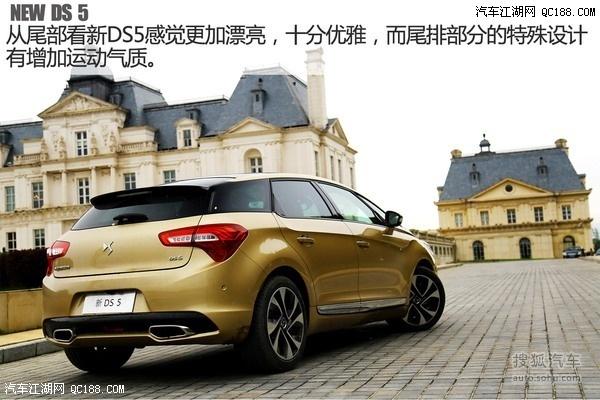 东风雪铁龙ds5报价图片 DS 5销量怎么样 雪铁龙DS 5哪里有现车高清图片
