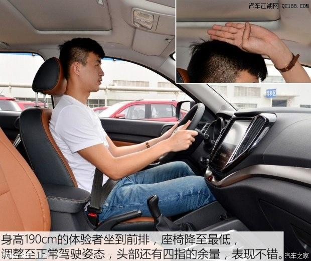 【2016长安CX70怎么样现车北京最低价现车CX70怎么样】_汽车江湖网高清图片