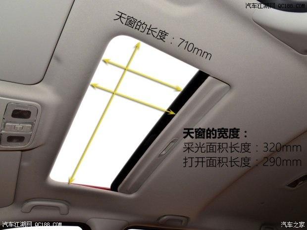 【2016长安CX70怎么样现车北京最低价现车CX7】_汽车江湖网高清图片