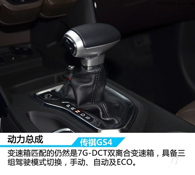 广汽传祺GS4价格 广汽传祺GS4最新报价广汽传祺GS4优惠多少钱广