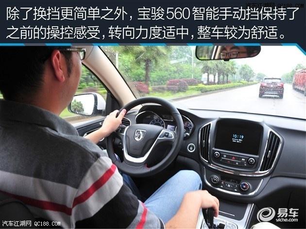 宝骏560最新价格变化报价及优惠北京什么价格