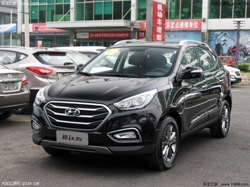 王丽2015款北京现代ix35外观方面-现代ix35六月购车价格低卖全国现高清图片