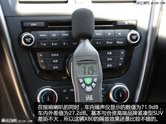 奔腾x80最低价格多少钱奔腾x80裸车最低多少钱
