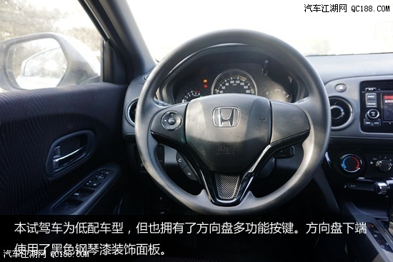 本田XRV怎么样最低多少钱本田XRV油耗多少空间怎么样xrv车型有什高清图片