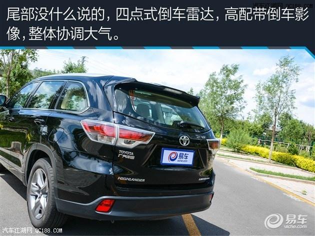 丰田汉兰达七座SUV2016全系现车大降价裸车优惠6万元高清图片
