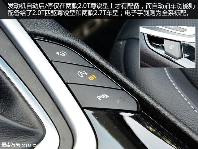 福特锐界六月哪里价格最低 北京全国最低价
