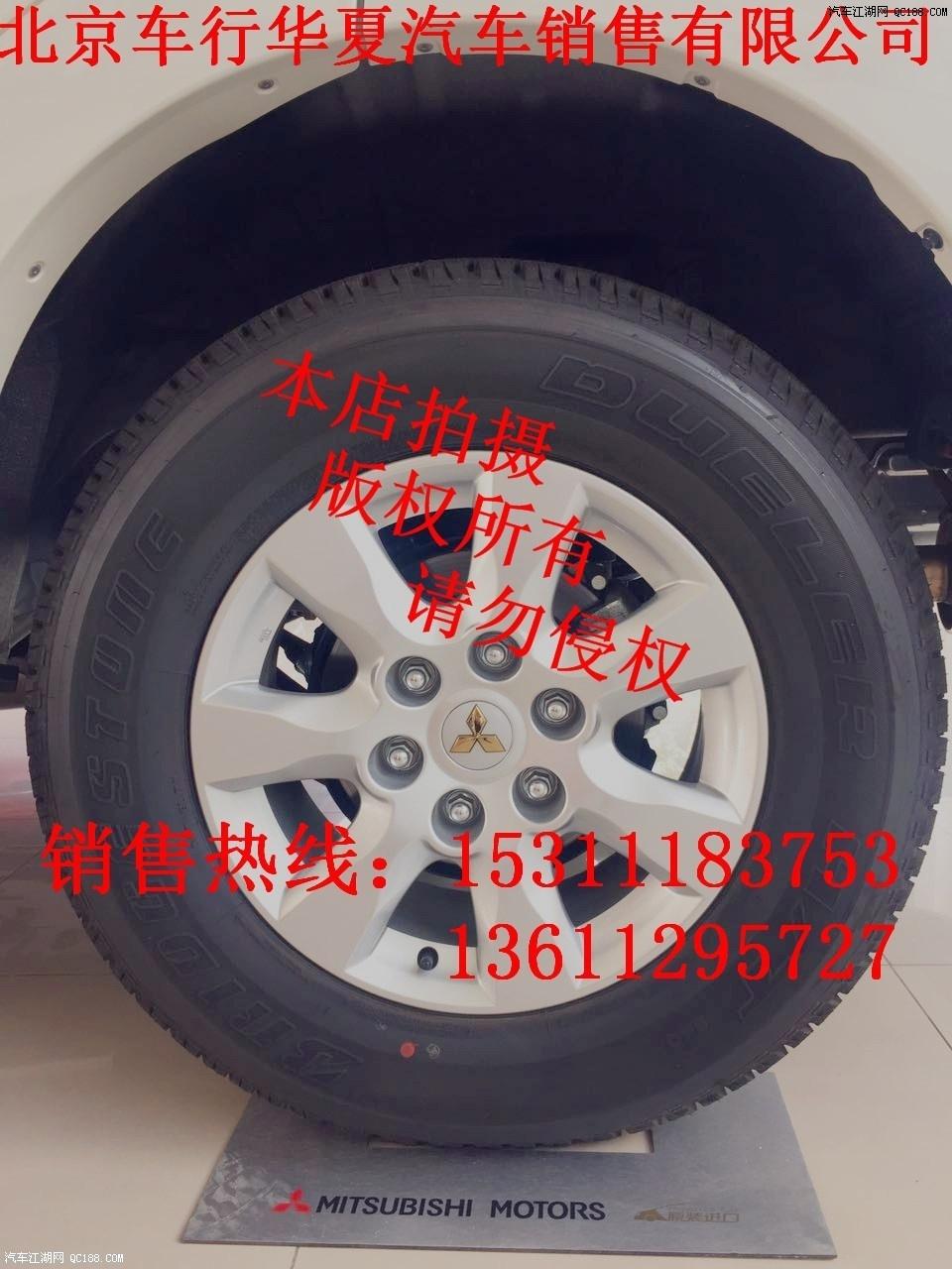 北京车行华夏汽车销售有限公司店内帕杰罗最高优惠10万高清图片