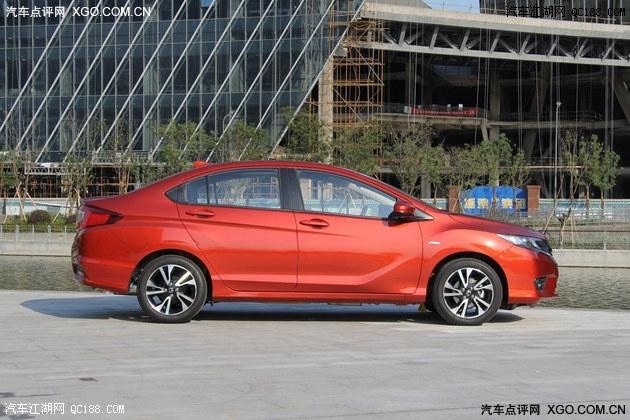 5万元左右轿车推荐东风本田哥瑞全系车型降3.6万元高清图片
