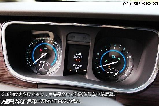 商务车别克GL8团购 别克gl8商务车价别克GL8优惠9万元高清图片