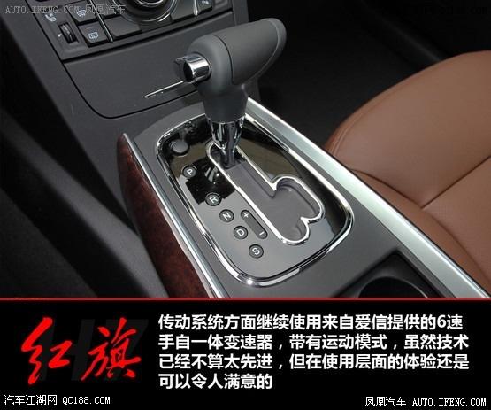 红旗H7技术型多少钱哪里买便宜北京优惠15万是真的吗高清图片