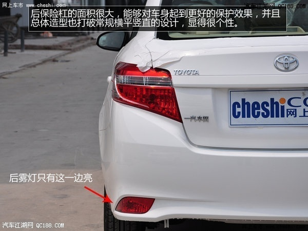 【2014威驰使用说明书 2017威驰使用说明书 】_汽车江湖网高清图片