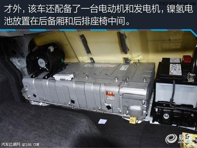 此外,卡罗拉双擎的电动机和发电机可同时进行动力输出和发电,从而使