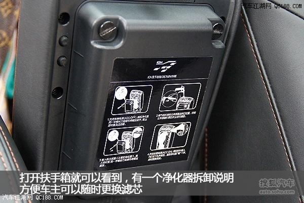 吉利家族新成员帝豪GS最高优惠2万吉利生产厂家是哪】_汽车江湖网高清图片