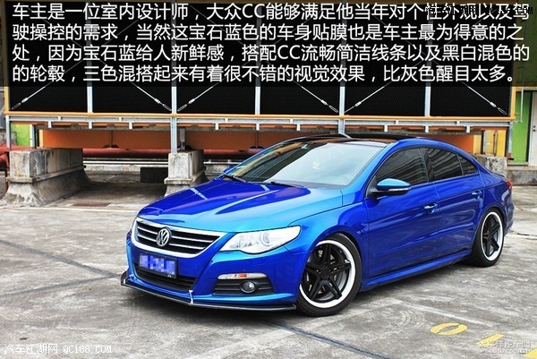 一汽 大众CC现车销售最高优惠6万元 可临时上车牌号高清图片