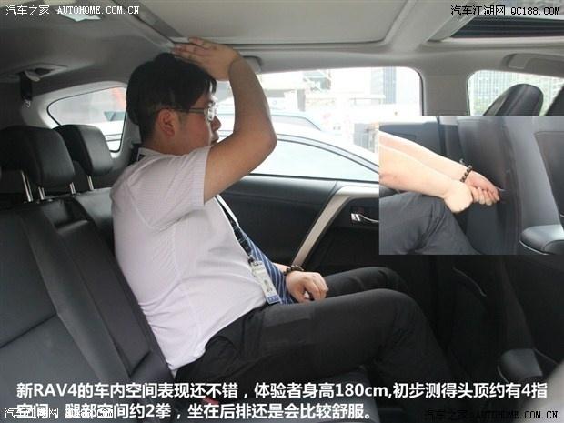 【一汽丰田RAV4淡季市场冲量价格低什么时候