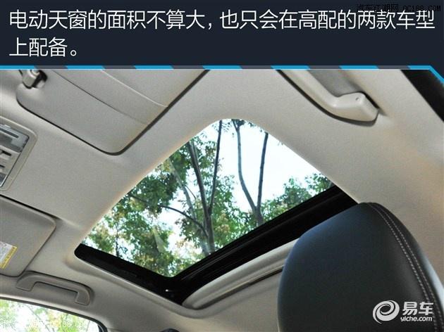 东风本田哥瑞和广汽本田新锋范哪个好它们用的是发动机蒙迪欧阿特兹迈锐宝xl图片